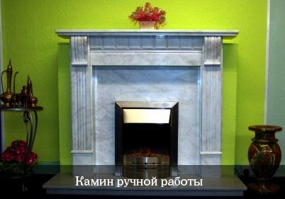 облицовка каминов мрамором